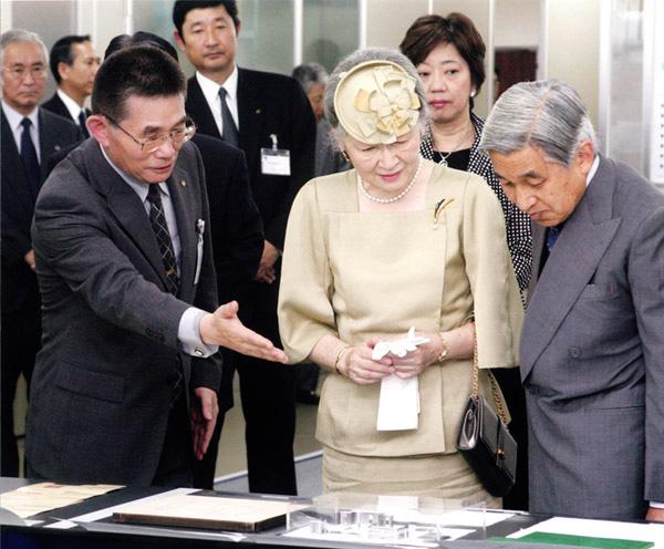天皇皇后両陛下ご視察(平成17年8月22日)